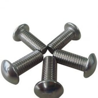 MS Button Head Bolt Suppliers